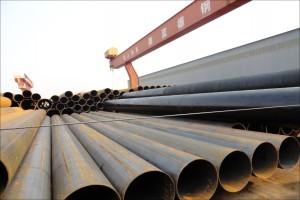 API 5L pipeline
